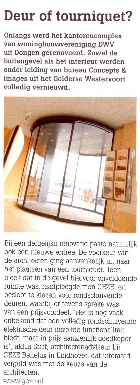 Inside_Dongen